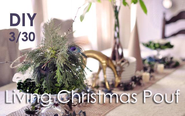 DIY Living Christmas pouf ball decor