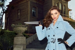 Gettin' Halloweeny! // Miranda Kerr Braves a Hollywood Monster Mash